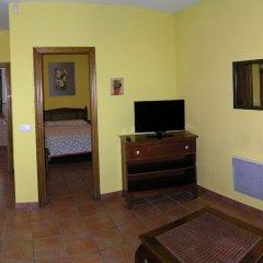 Отель Apartamentos Dos Robles удобства в номере