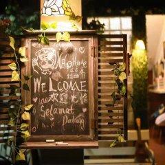 Отель Nego Home гостиничный бар