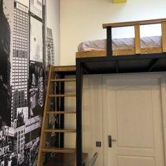 Гостиница Dream Hostel Zaporizhzhia Украина, Запорожье - отзывы, цены и фото номеров - забронировать гостиницу Dream Hostel Zaporizhzhia онлайн развлечения