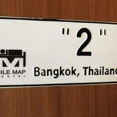 Mile Map Hostel Бангкок сауна