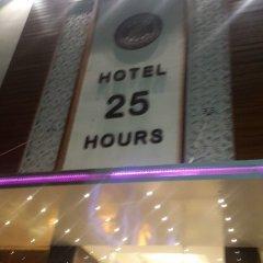 Hotel 25 Hours, Indore, India   ZenHotels