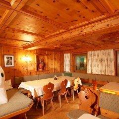 Отель Landhaus Sepp Santer сауна