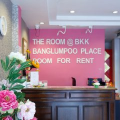 Отель Banglumpoo Place Таиланд, Бангкок - отзывы, цены и фото номеров - забронировать отель Banglumpoo Place онлайн интерьер отеля фото 3
