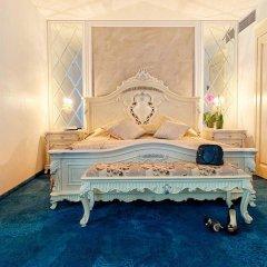 Гостиница Парк Отель Украина, Днепр - отзывы, цены и фото номеров - забронировать гостиницу Парк Отель онлайн детские мероприятия