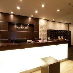 Отель Well Cabin Nakasu Фукуока интерьер отеля