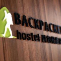 Backpackers Hostel-Ximending branch сауна
