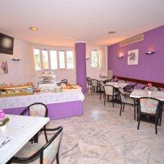 Отель Hostal Residencia Molins Park питание фото 2