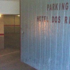 Отель Hostal Dos Rios Испания, Аинса - отзывы, цены и фото номеров - забронировать отель Hostal Dos Rios онлайн парковка