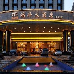 Отель Home Fond Hotel Nanshan Китай, Шэньчжэнь - отзывы, цены и фото номеров - забронировать отель Home Fond Hotel Nanshan онлайн интерьер отеля фото 2