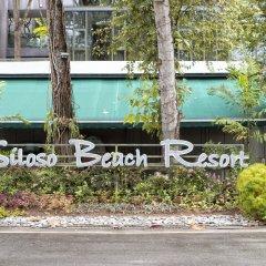 Отель Siloso Beach Resort, Sentosa пляж фото 2