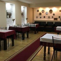Отель Armazi Palace питание фото 2