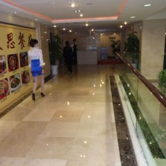 Haiyi Hotel интерьер отеля фото 7