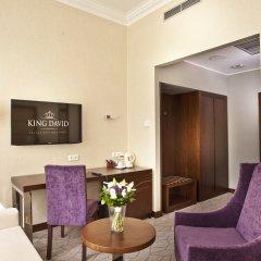 Hotel KING DAVID Prague комната для гостей фото 3