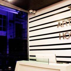 Отель The Artist House гостиничный бар