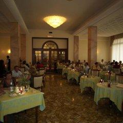 Отель Excelsior Terme Италия, Абано-Терме - отзывы, цены и фото номеров - забронировать отель Excelsior Terme онлайн питание