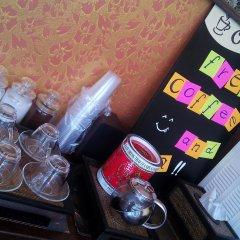 Отель Cafe' 66 House @ Patong Beach развлечения