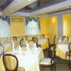 Гостиница Astoria Hotel Украина, Днепр - отзывы, цены и фото номеров - забронировать гостиницу Astoria Hotel онлайн питание