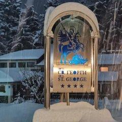 Отель Saint George Holiday Village Болгария, Боровец - отзывы, цены и фото номеров - забронировать отель Saint George Holiday Village онлайн спа