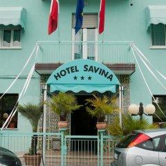 Hotel Savina городской автобус
