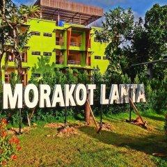 Отель Morrakot Lanta Resort Ланта фото 16