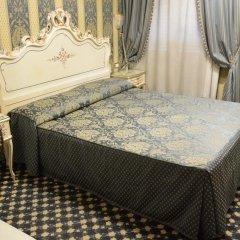 Отель Ve.N.I.Ce. Cera Ca' Belle Arti Италия, Венеция - отзывы, цены и фото номеров - забронировать отель Ve.N.I.Ce. Cera Ca' Belle Arti онлайн удобства в номере