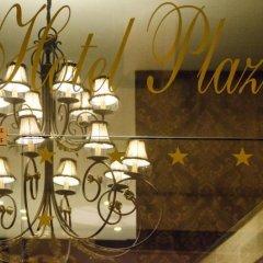 Hotel Plaza интерьер отеля фото 2