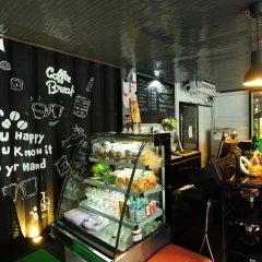 Отель Aunchaleena Grand Бангкок питание фото 3