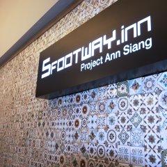 Отель 5footway.inn Project Ann Siang спортивное сооружение