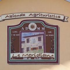 Отель Agriturismo Le Meridiane Италия, Боргомаро - отзывы, цены и фото номеров - забронировать отель Agriturismo Le Meridiane онлайн фото 2