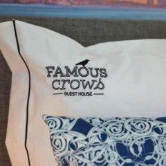 Отель Famous Crows фото 12