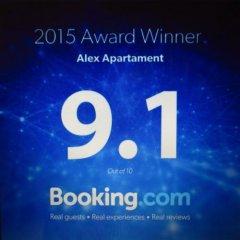 Отель Alex Apartments Болгария, Поморие - отзывы, цены и фото номеров - забронировать отель Alex Apartments онлайн фитнесс-зал