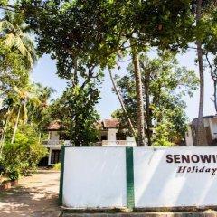 Отель Senowin Holiday Resort фото 2