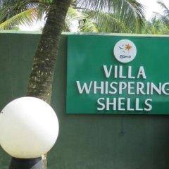 Отель Villa Whispering Shells фото 5