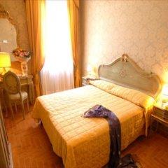 Hotel Canal & Walter комната для гостей