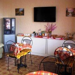 Отель Karolstay.com Guesthouse Roma питание