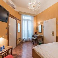 Arenberg Boutique Hotel Zentrum удобства в номере фото 2