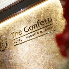 The Confetti Hotel интерьер отеля