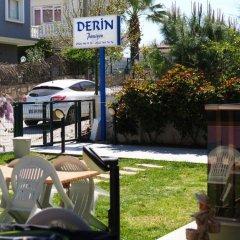Отель Derin Butik Otel Сыгаджик с домашними животными