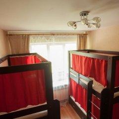 Гостиница Like Hostel Na Petrogradke в Санкт-Петербурге 5 отзывов об отеле, цены и фото номеров - забронировать гостиницу Like Hostel Na Petrogradke онлайн Санкт-Петербург фото 2