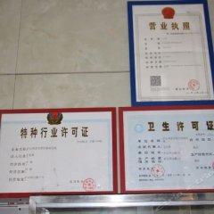 Lushan Guling Minyuan Hotel интерьер отеля фото 3