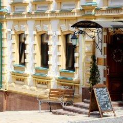 Гостиница Гончар Украина, Киев - 4 отзыва об отеле, цены и фото номеров - забронировать гостиницу Гончар онлайн фото 2