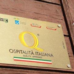 Отель B&B Aesis La Dolce Collina Джези удобства в номере фото 2