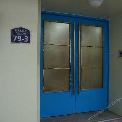 Отель Namsan Gil House сауна