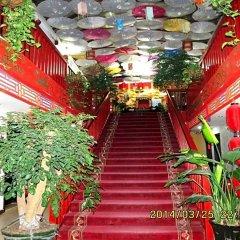 Отель N.E. Hotel Китай, Пекин - 1 отзыв об отеле, цены и фото номеров - забронировать отель N.E. Hotel онлайн фото 6