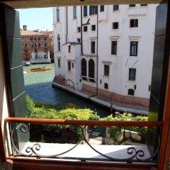 Отель Pensione Accademia - Villa Maravege Италия, Венеция - отзывы, цены и фото номеров - забронировать отель Pensione Accademia - Villa Maravege онлайн балкон