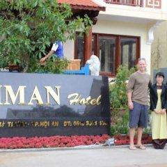 Отель Kiman Hotel Вьетнам, Хойан - отзывы, цены и фото номеров - забронировать отель Kiman Hotel онлайн городской автобус