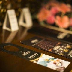 Teymur Continental Hotel Турция, Газиантеп - отзывы, цены и фото номеров - забронировать отель Teymur Continental Hotel онлайн развлечения