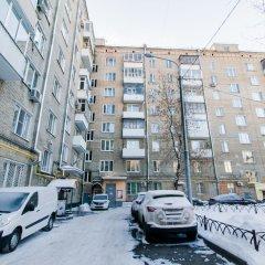Гостиница Apartmenty Uyut Klassika парковка