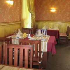 Отель Меблированные комнаты Золотой Колос Москва питание фото 2