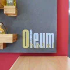 Hotel Oleum Belchite спа